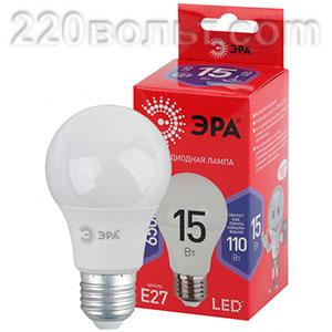Лампа светодиодная ЭРА ECO LED A60-15W-865-E27 R (диод, груша,15Вт, хол, E27)