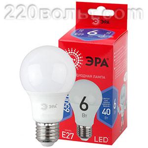 Лампа светодиодная ЭРА ECO LED A60- 6W-865-E27 R (диод, груша, 6Вт, хол, E27)
