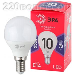Лампа светодиодная ЭРА ECO LED P45-10W-865-E14 R (диод, шар,10Вт, хол, E14)