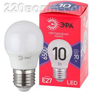 Лампа светодиодная ЭРА ECO LED P45-10W-865-E27 R (диод, шар,10Вт, хол, E27)