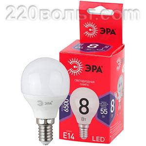 Лампа светодиодная ЭРА ECO LED P45- 8W-865-E14 R (диод, шар, 8Вт, хол, E14)