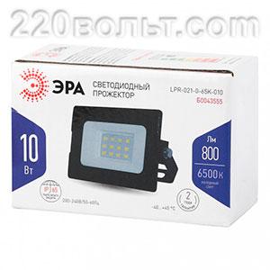 Прожектор светодиодный 10Вт 800Лм 6500К Стандарт ЭРА