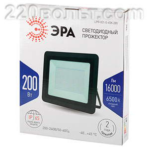 Прожектор светодиодный 200Вт 16000Лм 6500К Стандарт ЭРА