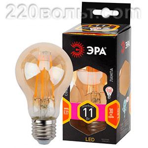 Лампа светодиодная ЭРА F-LED A60-11W-827-E27