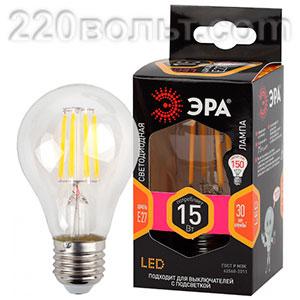 Лампа светодиодная ЭРА F-LED A60-15W-840-E27