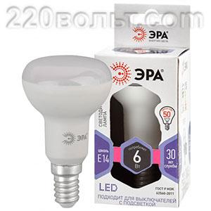 Лампа светодиодная ЭРА LED R50- 6W-860-E14