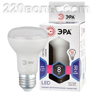Лампа светодиодная ЭРА LED R63- 8W-860-E27