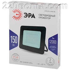 Прожектор светодиодный 150Вт 12000Лм 6500К Стандарт