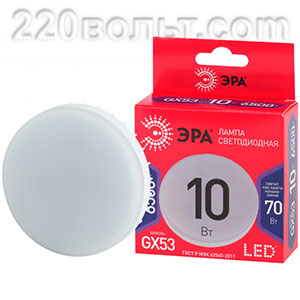 Лампа светодиодная ЭРА ECO LED GX- 10W-865-GX53