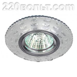 Светильник точечный с подсветкой MR16 прозрачный ЭРА