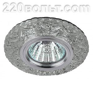 Светильник точечный декор cо светодиодной подсветкой прозр. ЭРА