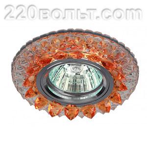 Светильник точечный с подсветкой ( оранжев) прозрачный ЭРА