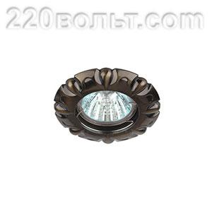 Светильник точечный литой MR16 50W бронза ЭРА