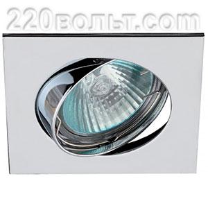 Светильник точечный литой квадрат MR16 сатин никель ЭРА