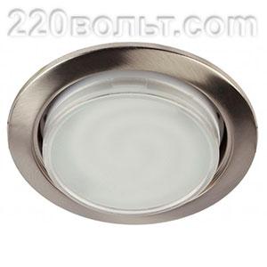 Светильник точечный под лампу Gx53 сатин никель ЭРА