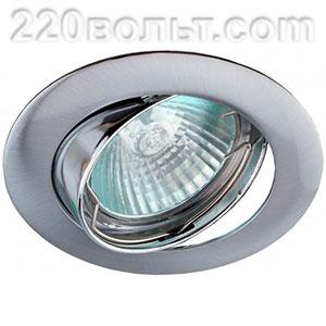 Светильник точечный литой простой поворотный сатин никель ЭРА