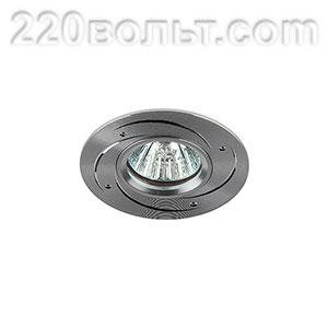 Светильник точечный литой алюминевый 50W серебро ЭРА