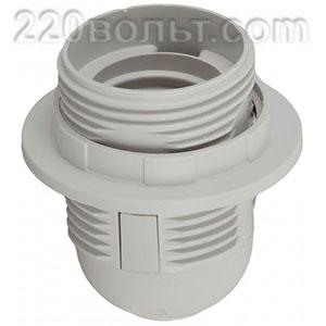 Патрон с кольцом Е27 пластик белый ЭРА