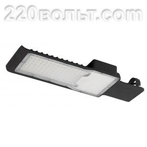 Светильник уличный светодиодный 100Вт консольный IP65 ЭРА