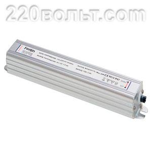 Адаптер LB004 30w 12v IP67 (для ленты LED до 6м) Feron