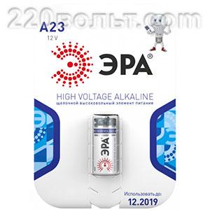 Элемент питания ЭРА A23-1BL (ALKALINE)