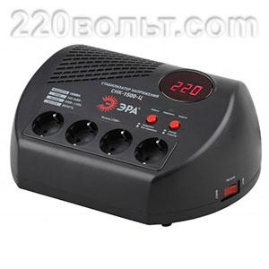 Стабилизатор напряжения СНК-1500-Ц компакт 160-260В 1500ВА ЭРА
