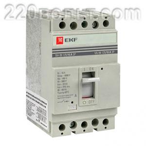 Автоматический выключатель ВА-99 125