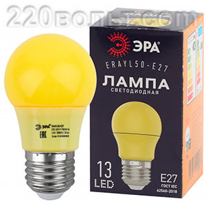 Лампа светодиодная ЭРА LED A50- 3W-E27 диод. груша желтая