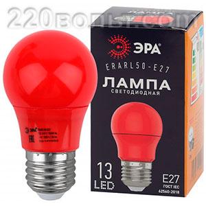 Лампа светодиодная ЭРА LED A50- 3W-E27 диод. груша красная