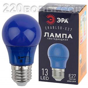 Лампа светодиодная ЭРА LED A50- 3W-E27 диод. груша синяя