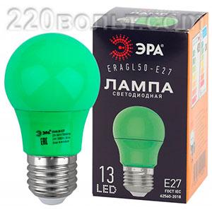 Лампа светодиодная ЭРА LED A50- 3W-E27 диод. груша зелёная