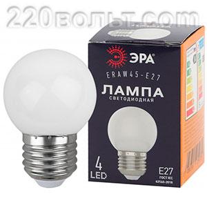 Лампа светодиодная ЭРА LED P45- 1W-Е27 диод. шар белая