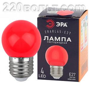 Лампа светодиодная ЭРА LED P45- 1W-Е27 диод. шар красная