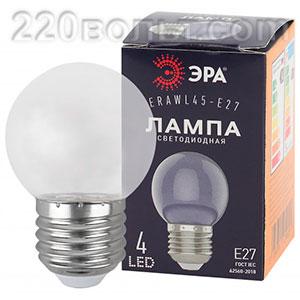 Лампа светодиодная ЭРА LED P45- 1W-Е27 диод. шар прозрачная