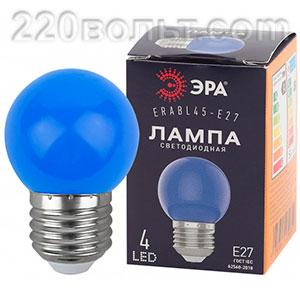 Лампа светодиодная ЭРА LED P45- 1W-Е27 диод. шар синяя