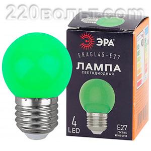 Лампа светодиодная ЭРА LED P45- 1W-Е27 диод. шар. зелёная