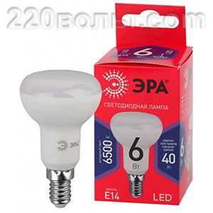 Лампа светодиодная ЭРА R LED R50-6W-865-E14 R