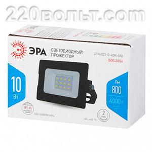Прожектор светодиодный 10Вт 800Лм 4000К Стандарт ЭРА