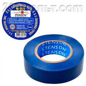 Изолента ПВХ Stenson синяя