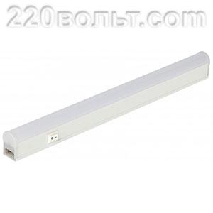 Светильник светодиодный линейный LLED( Т5)