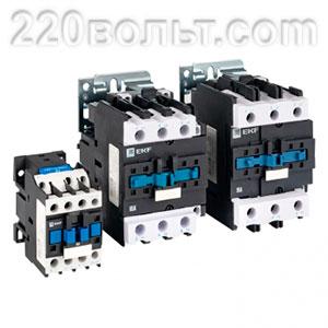 Пускатели электромагнитные серии ПМЛ 9-95А EKF