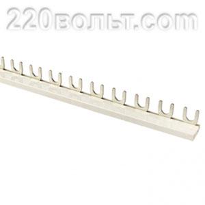 Шина соединительная типа FORK для 1-ф нагр. 100А EKF PROxima