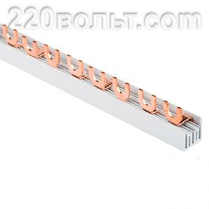 Шина соединительная типа FORK для 3-ф нагр. 63А EKF PROxima