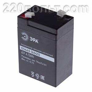 Аккумулятор GS645 (Cвинцово-кислотный 6V 4.5) ЭРА