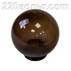 Светильник садово-парковый ШАР дымчатый призма D=200 mm ЭРА